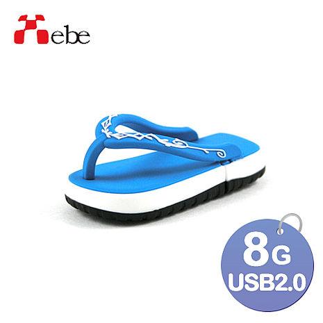 Xebe集比 8G 拖鞋造型USB隨身碟-3C電腦週邊-myfone購物