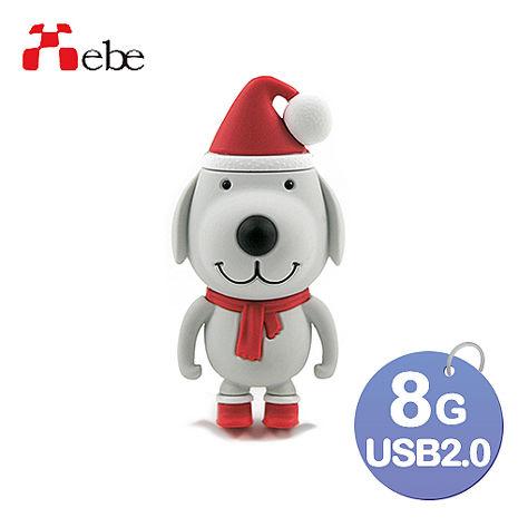 Xebe集比 8G 聖誕狗造型USB隨身碟-3C電腦週邊-myfone購物