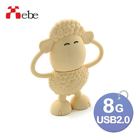 Xebe集比 8G 綿羊造型USB隨身碟-3C電腦週邊-myfone購物
