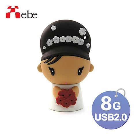 Xebe集比 8G 結婚小禮物 新娘造型USB隨身碟-3C電腦週邊-myfone購物