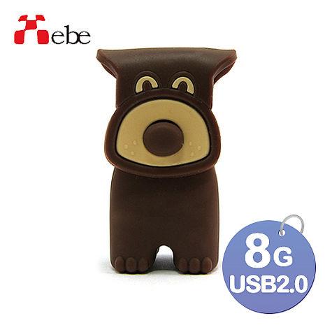 Xebe集比 8G 小狗造型USB隨身碟-3C電腦週邊-myfone購物
