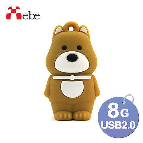 Xebe集比 8G 柴犬造型USB隨身碟-3C電腦週邊-myfone購物