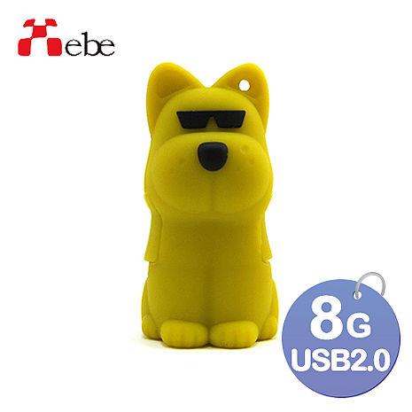 Xebe集比 8G 墨鏡狗造型USB隨身碟-3C電腦週邊-myfone購物