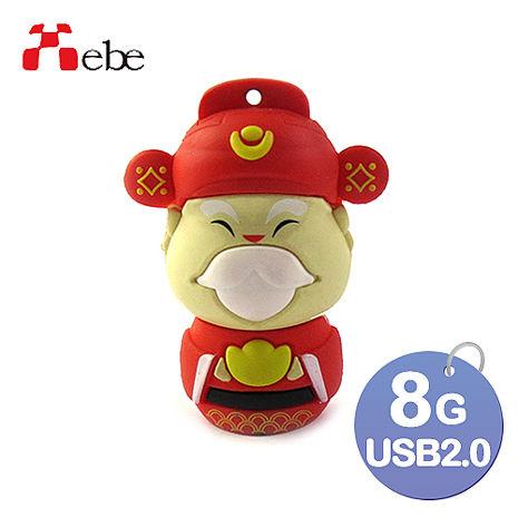 Xebe集比 8G 財神爺造型USB隨身碟-3C電腦週邊-myfone購物