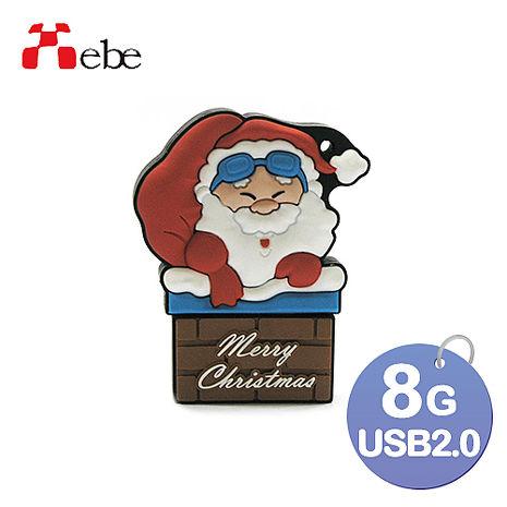 Xebe集比 8G 煙囪老公公造型USB隨身碟-3C電腦週邊-myfone購物