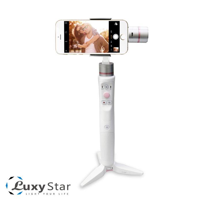 Luxy Star 樂視達「PIRO」直播神器 三軸拍攝穩定器-粉白